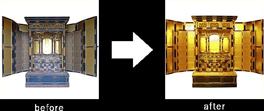 お仏壇の完全修復 総塗替えのビフォーアフター